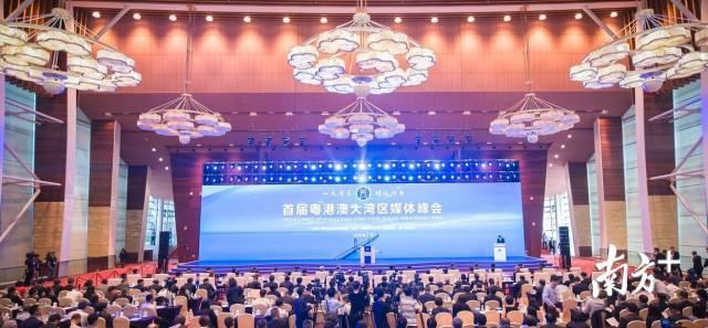 首届粤港澳大湾区媒体峰会在广州举行,黄坤明出席开幕式并讲话