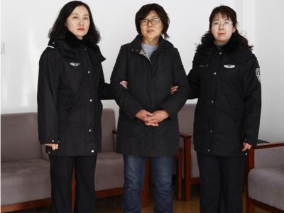 吉林原女厅官裴占荣被提起公诉,今年1月回国投案并积极退赃