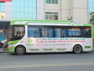 民生沟通丨公交车乱鸣笛扰民 建议降低鸣笛分贝