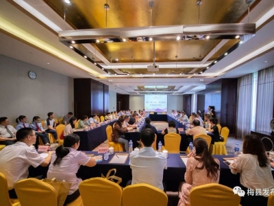 梅县区召开企业座谈会:聚焦减税降费,助推经济发展