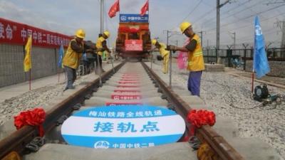 重磅!梅汕高铁正线铺轨全部完成!