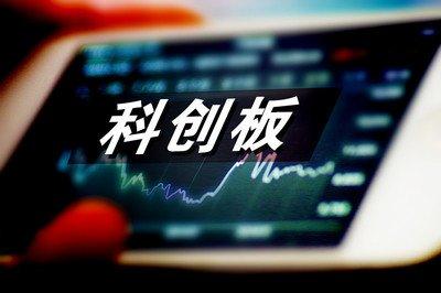 梅州首家!嘉元科技首发申请获科创板上市委审议通过