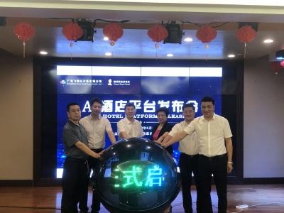 酒店也AI,吃喝住都刷脸!梅州首家智能酒店正式运营