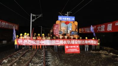 见证历史!梅汕高铁铺轨至梅州西站