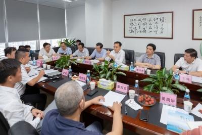 张爱军率队到广州考察企业:考察洽谈引项目 培育发展新动能
