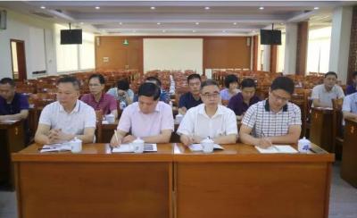 大埔组织收听收看2019年广东扶贫济困日活动动员电视电话会议
