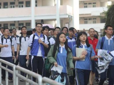 @高考生,广东省2019年普通高等学校招生专业目录有更正