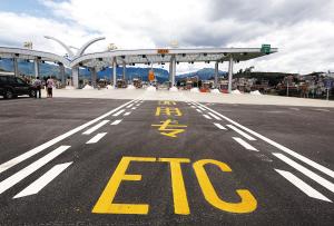 重磅!梅州年底实现车辆ETC100%安装、过站100%使用