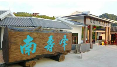 梅县区松口镇生态旅游路线