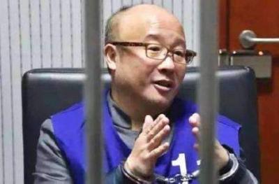 """""""钱宝案""""一审公开宣判:被告人张小雷获刑15年"""