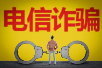 """筑牢电诈""""防火墙""""!梅州实现反电信诈骗定点监测站乡镇全覆盖"""
