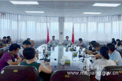 梅江区新峰路及周边城镇房屋征收签约任务提前完成