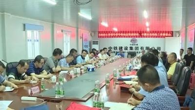 廖茂忠率队督导梅汕高铁建桥站、丰顺东站站场建设工作