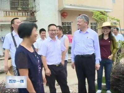 广州铁路职业技术学院到五华岐岭镇黄塔村开展扶贫活动