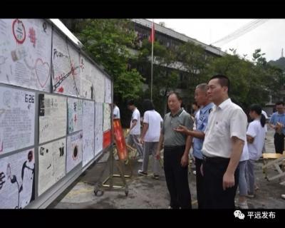 全民动员,禁毒防毒!平远县举办大型系列禁毒宣传活动