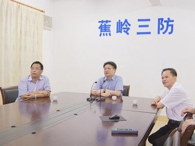 陈伟明到蕉岭县三防指挥中心检查指导防汛抗灾工作