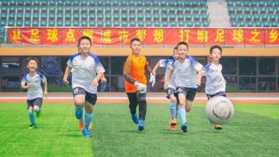 """承载几代人""""足球梦""""的东较场,如今蝶变!"""
