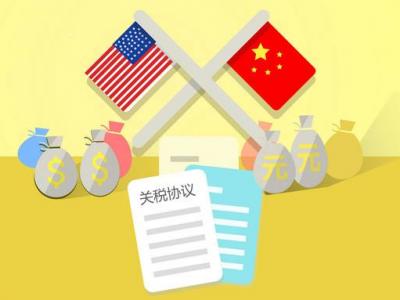 美第四轮对华关税制裁听证会结束 大部分人表示反对
