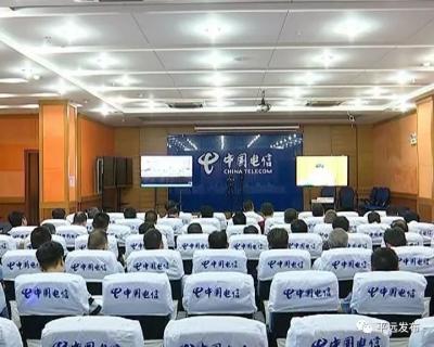 平远组织收听收看省扶贫济困日活动动员电视电话会议