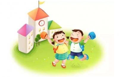 民生沟通丨梅县华侨城永兴花园属新城小学招生范围