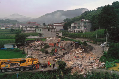 四川长宁地震致当地部分道路受损 部分路段关闭