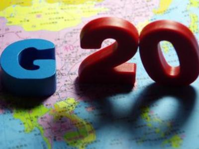 进一步扩大对外开放,习近平G20峰会宣布5项重大举措