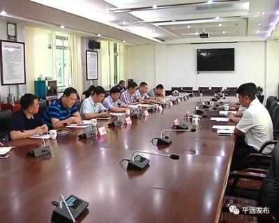 香港铜锣湾集团考察组到平远考察城建项目