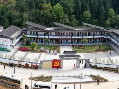 中共中央办公厅、国务院办公厅印发《关于加强和改进乡村治理的指导意见》