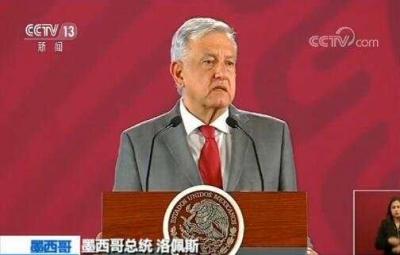 美将对墨西哥加征关税 墨总统:不会受制于美挑衅
