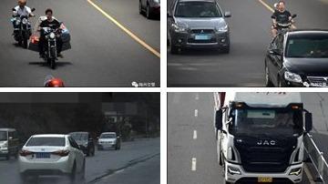 """梅江区的这些亲,想做""""交通违法网红""""?现在就安排!"""