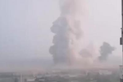 河南三门峡一气化厂发生爆炸,方圆三公里内门窗玻璃被震碎