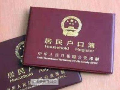 民生沟通丨户籍不在梅县区的小孩如何办理入学?