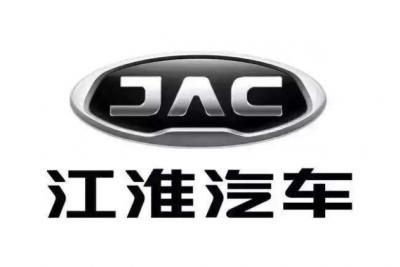 以次充好、冒充排放合格产品,江淮汽车被罚1.7亿元