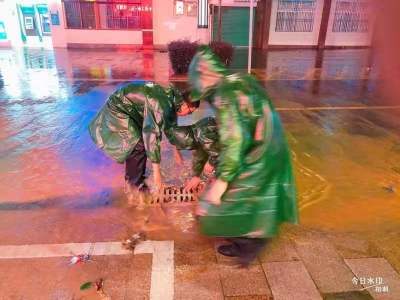 夜间梅州有阵雨局部大雨,蕉岭受浸街道退水恢复正常