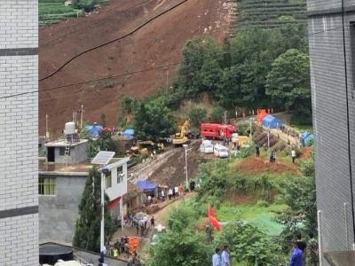 贵州水城特大山体滑坡已致13人死亡 失联32人