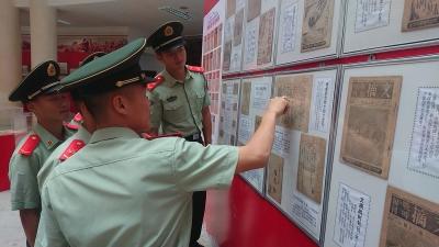 感受红色情怀,追忆革命精神!梅州武警官兵参观红色文献史料展