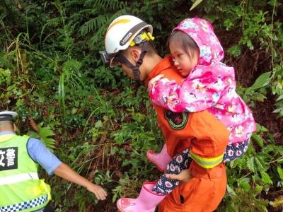 贵州凯里南花苗寨山体滑坡,500余名被困人员获救