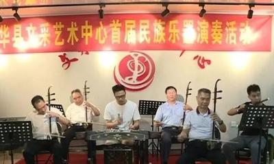 五华首届民族乐器演奏活动!这些高颜值的民族乐器你都认识吗...
