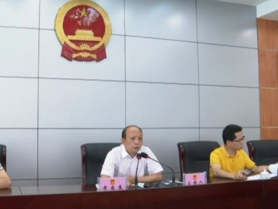 大埔组织收听收看全省人大代表联络站工作经验交流视频会议