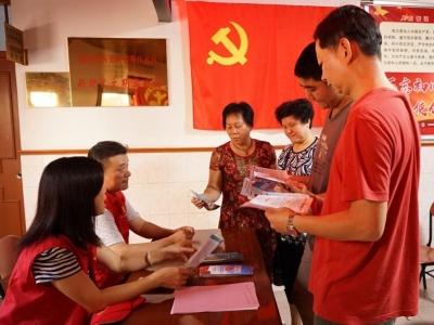 梅江区司法局开展法律援助宣传进社区活动