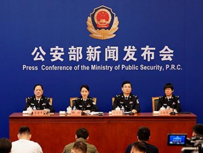 """公安部推出60项服务举措:逐步实现政务服务""""全国通办"""""""