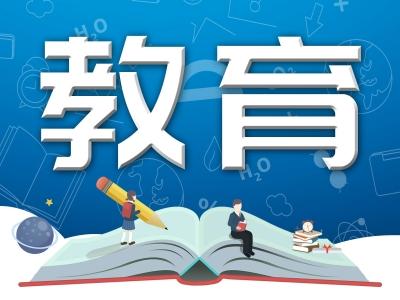 明年高考备考工作怎么做?梅县区召开了这个会议
