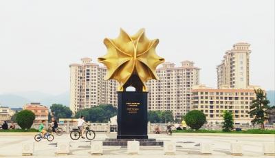 每日一景丨卡拉比-丘成桐空间雕塑广场晨景