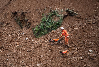 贵州水城山体滑坡灾害搜救结束 42人遇难9人失联