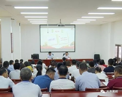 陈伟明为中青年干部培训班学员上党课:奋进新征程,建功新时代