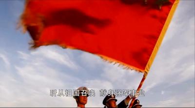 梅州V视丨军营有你更精彩!我市2019年度征兵宣传视频震撼发布