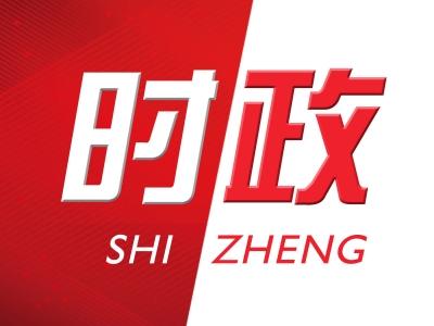 中共中央印发《中国共产党农村工作条例》