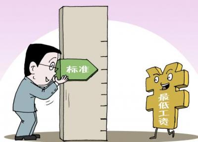 最新31省份月最低工资标准公布!看看广东是多少