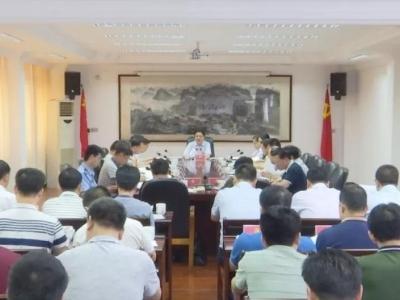 陈伟明主持召开蕉岭县委常委会议:推动蕉岭实现高质量发展