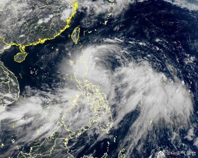 """台风""""丹娜丝""""在菲律宾生成,将向我国东南沿海靠近"""